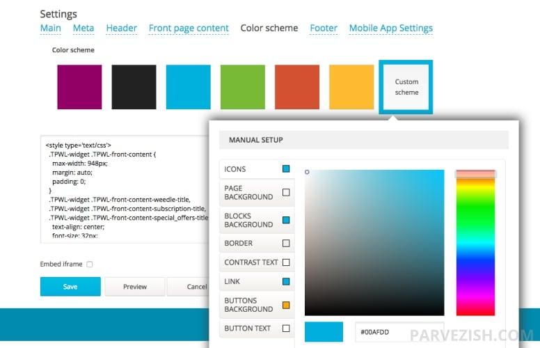 White Label Color Scheme